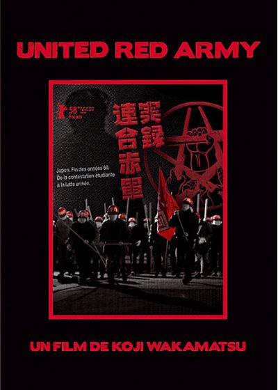 United Red Army - DVD