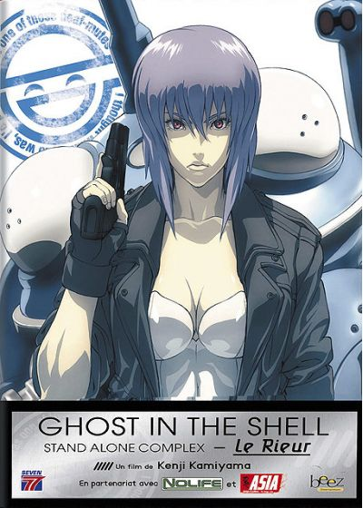 Ghost in the Shell - Stand Alone Complex - Le rieur (Édition Collector) - DVD