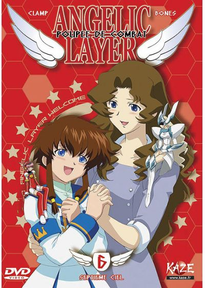 Angelic Layer - Poupée de combat - Vol. 6 - DVD
