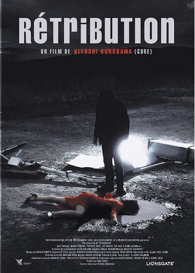 Retribution (Édition Collector) - DVD