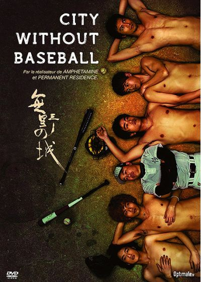 City Without Baseball - DVD