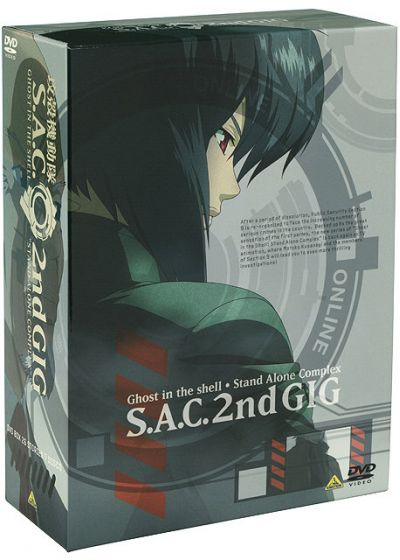 Ghost in the Shell - Stand Alone Complex - L'intégrale - DVD