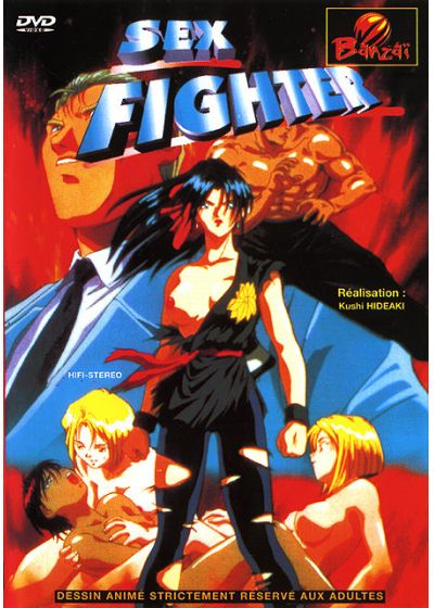 Sex Fighter - DVD