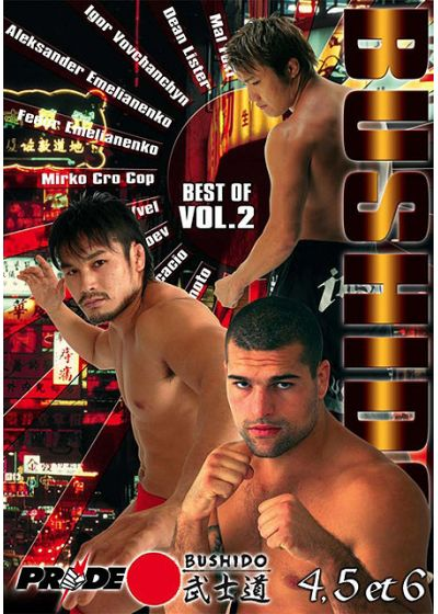 Pride Bushido GP Best of - Vol. 2 - DVD