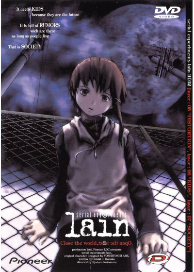 Serial Experiments Lain - Vol. 2 - DVD