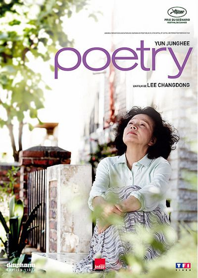 Poetry - DVD
