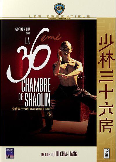 Dvdfr la 36 me chambre de shaolin dvd for 36eme chambre shaolin