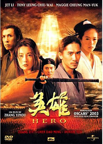 Hero (Édition Simple) - DVD