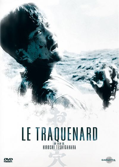 Traquenard - DVD