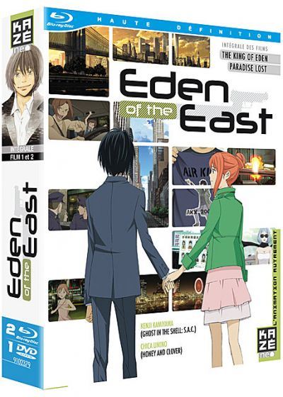 Eden of the East - Intégrale des Films : The King of Eden + Paradise Lost - Blu-ray