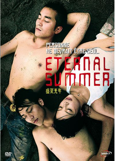 Eternal Summer - DVD