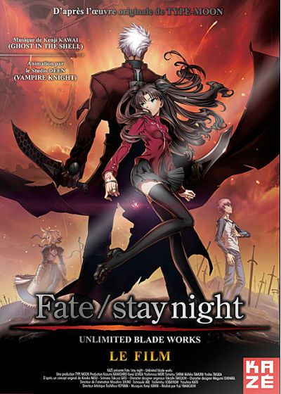 Fate/Stay Night - Unlimited Blade Works - Le Film - DVD
