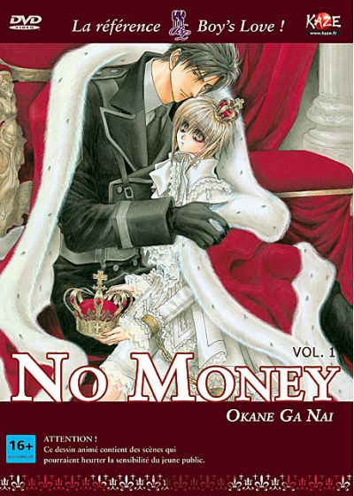 No Money - Vol. 1/2 - DVD