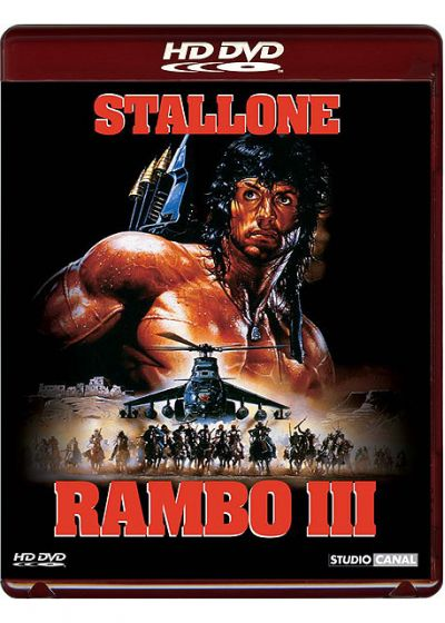 Rambo III - HD DVD