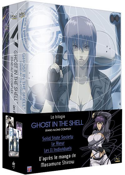 Ghost in the Shell - Stand Alone Complex : La Trilogie (Pack) - DVD