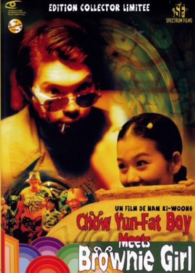 Chow Yun-Fat Boy Meets Brownie Girl (Édition Collector Limitée) - DVD