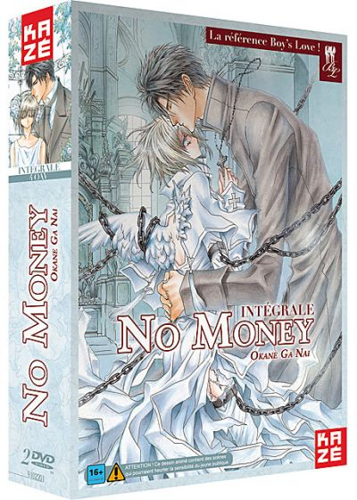 No Money - Intégrale (Pack) - DVD