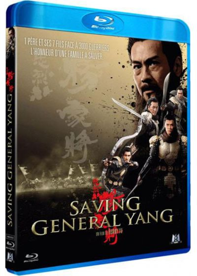 Saving General Yang - Blu-ray