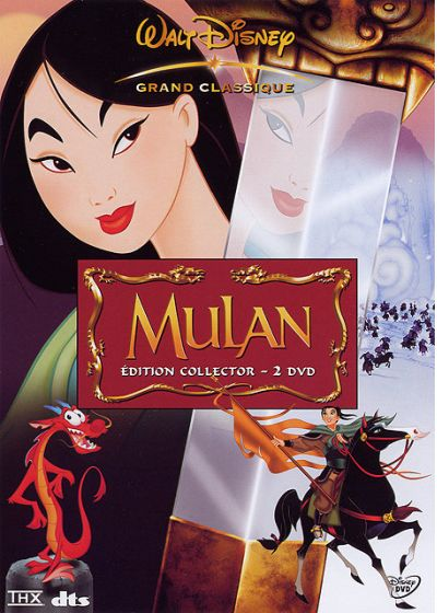 Mulan (Édition Collector) - DVD