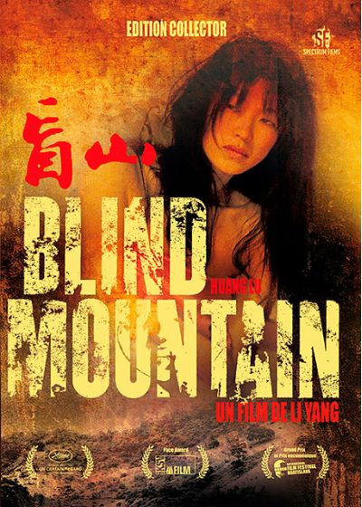 Blind Mountain (Édition Collector) - DVD
