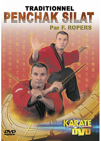 Penchak Silat traditionnel - DVD