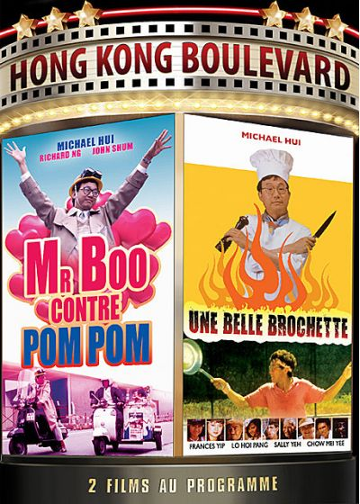 Mr Boo contre Pom Pom + Une belle brochette - DVD