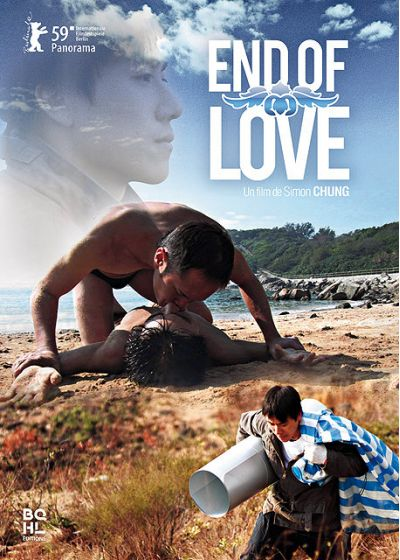 End of Love - DVD
