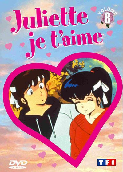 Juliette je t'aime - Vol. 8 - DVD