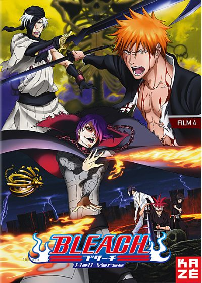 Bleach - Le Film 4 : Hell Verse - DVD