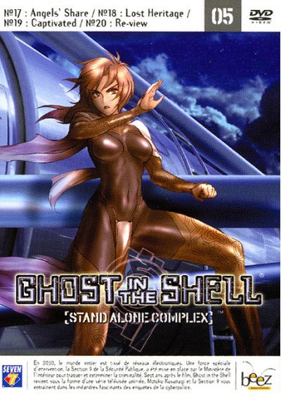 Ghost in the Shell - Stand Alone Complex : Vol. 5 - DVD