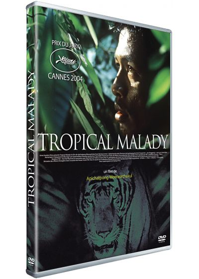 Tropical Malady - DVD