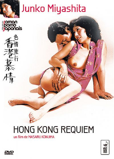 Hong Kong Requiem - DVD