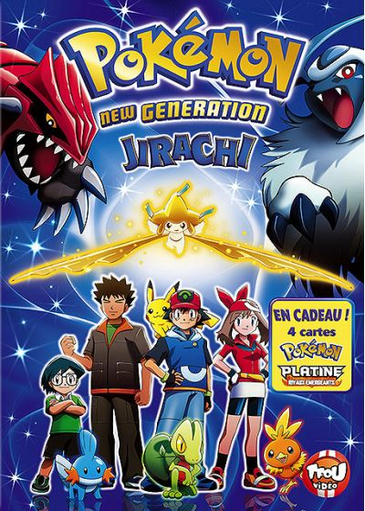 Pokémon New Generation - Jirachi - DVD
