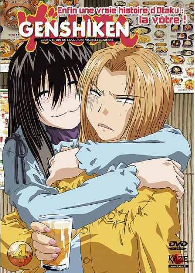 Genshiken - Vol. 4 - DVD