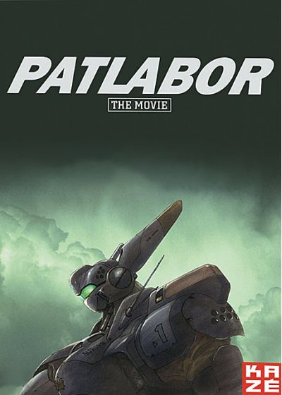 Patlabor 1 : The Movie - DVD