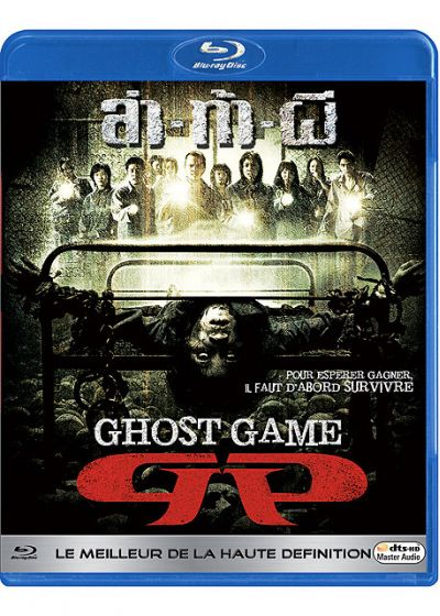 Ghost Game - Blu-ray