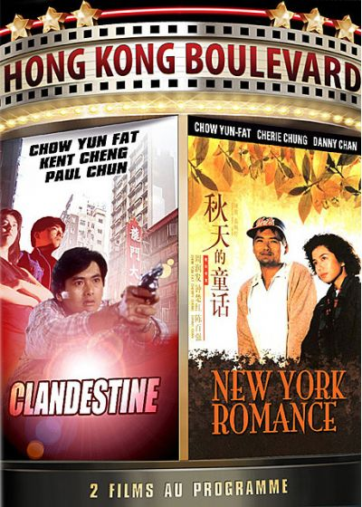 Clandestine + New York Romance - DVD
