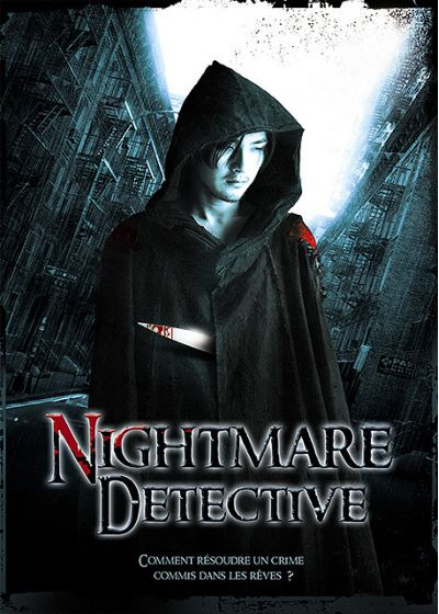 Nightmare Detective - DVD