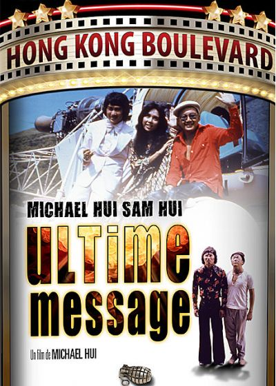 Ultime message - DVD