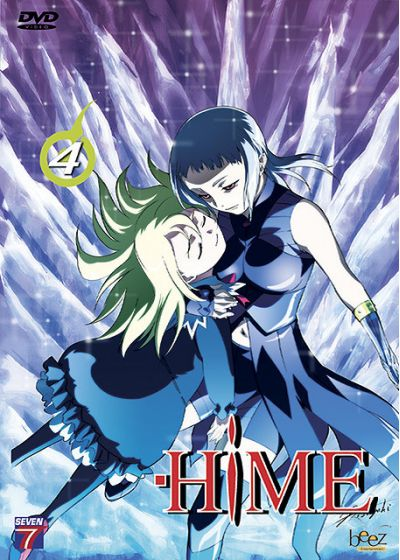 My Hime - Vol. 4 - DVD