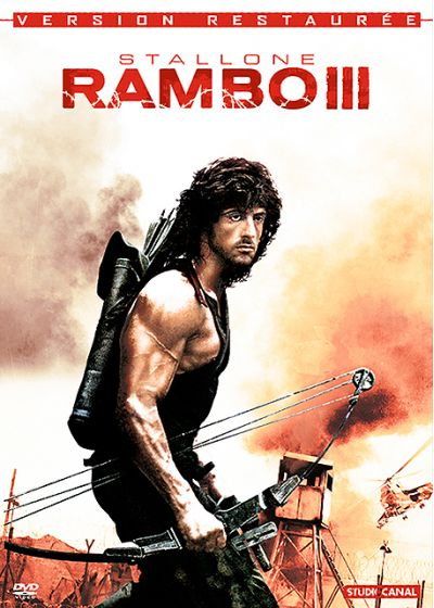 Rambo III (Version restaurée) - DVD