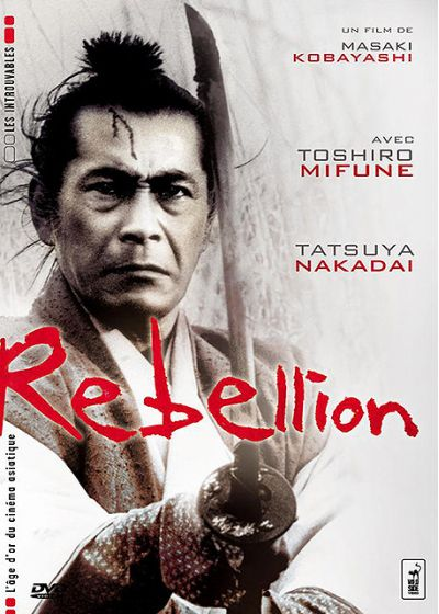 Rebellion - DVD