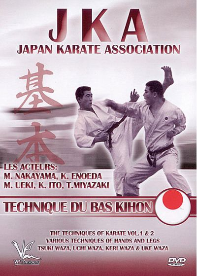 JKA - Technique du bas Kihon - DVD