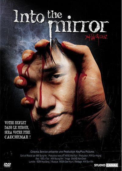 Into the Mirror - DVD
