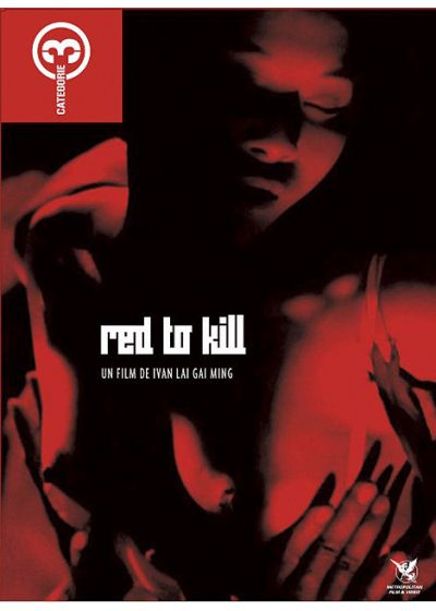 Red to Kill - DVD
