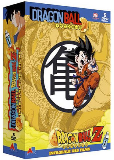 Dragon Ball & Dragon Ball Z : L'intégrale des films (Part 1) (Pack) - DVD