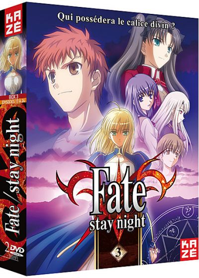 Fate Stay Night - Box 3/3 - DVD