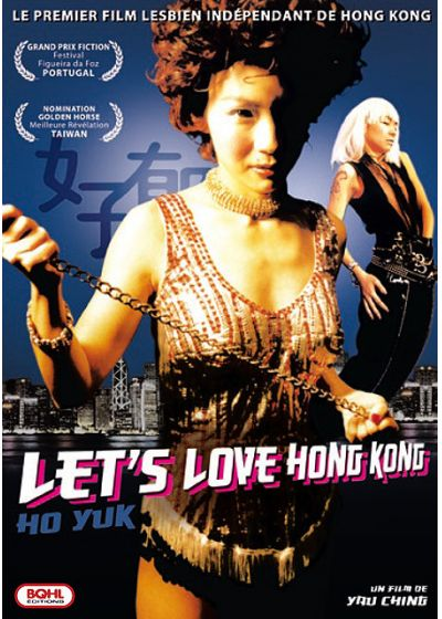 Let's Love Hong Kong - DVD