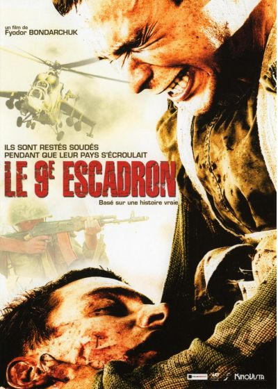Le 9e Escadron - DVD