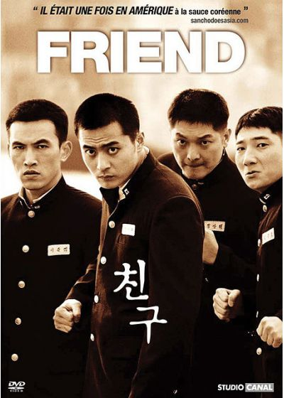 Friend - DVD